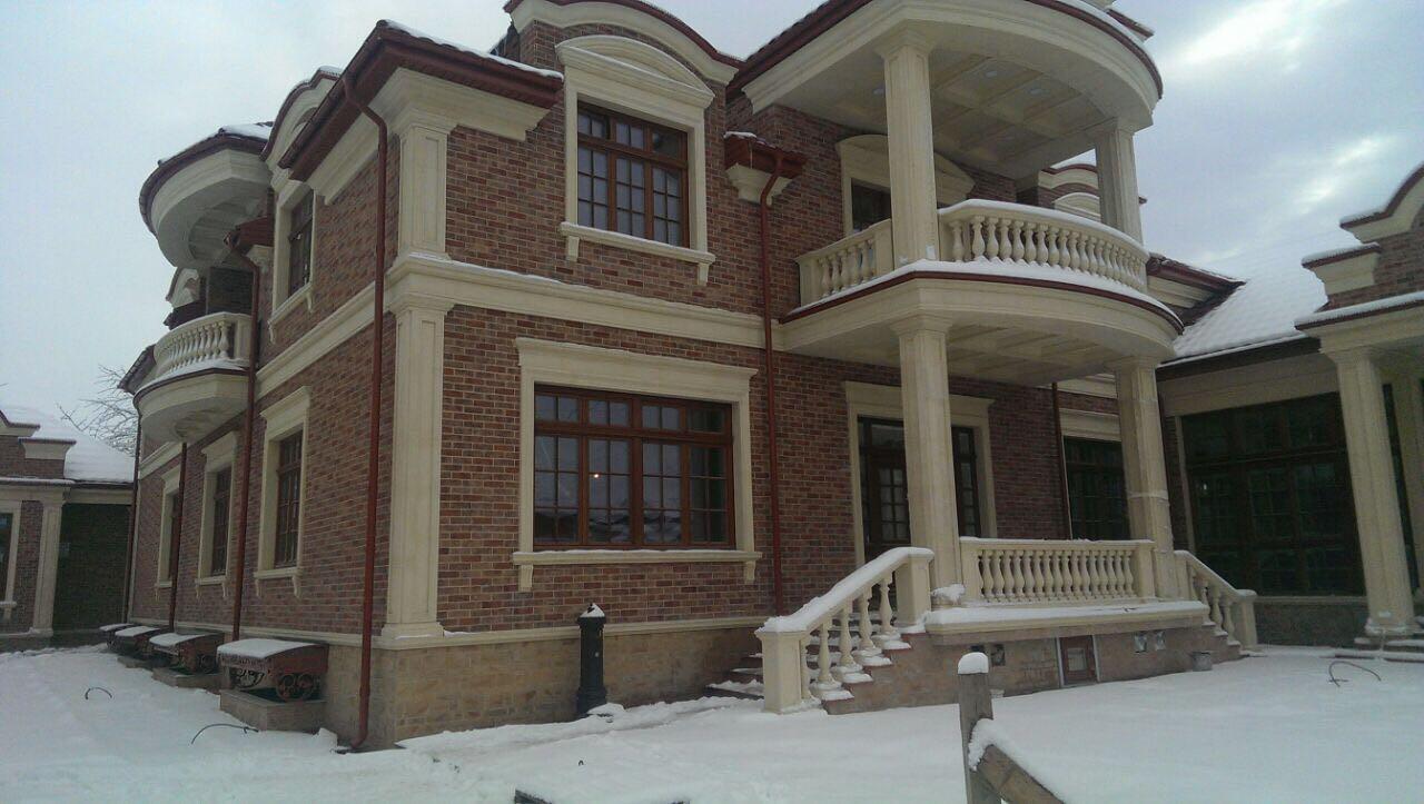 Ремонт отделка квартир коттеджей в Екатеринбурге - Posts